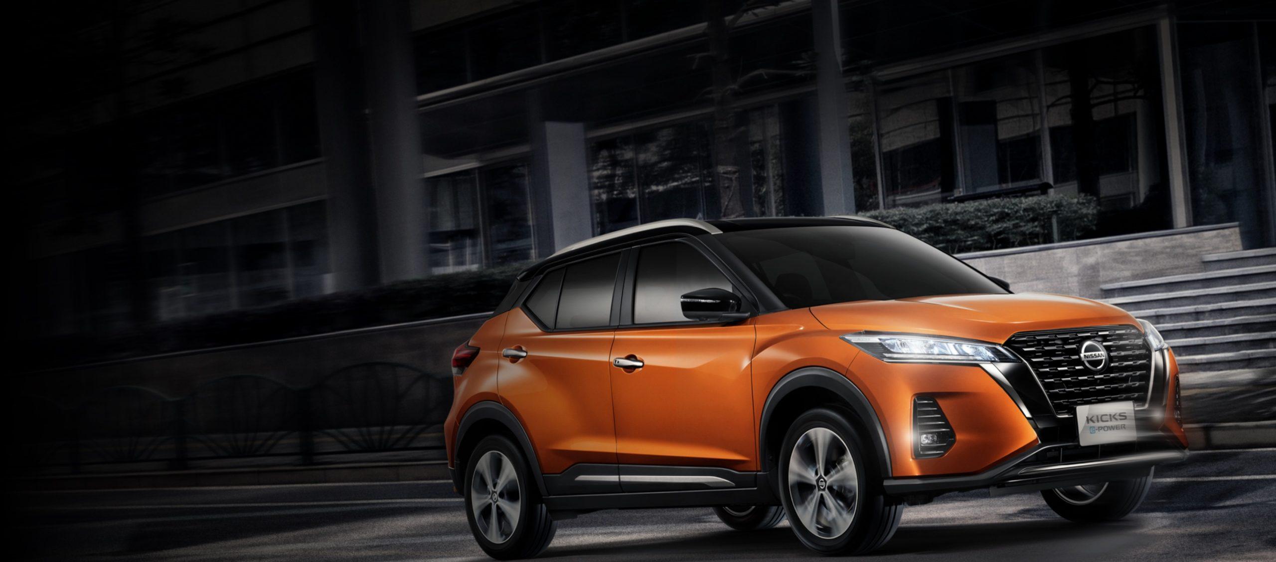 Nissan Kicks e-POWER Mobil Listirk Tanpa Charging